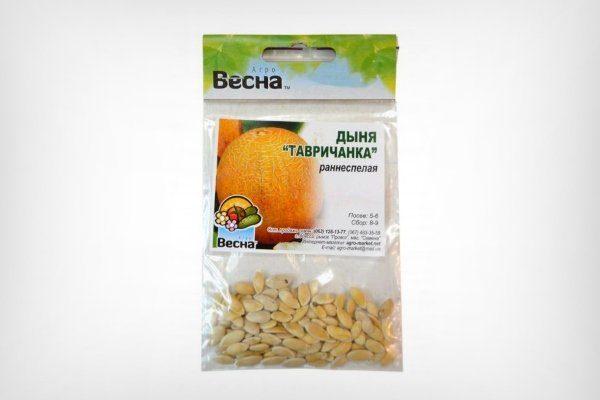 Семена Тавричанка