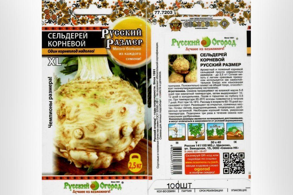 Сорт Русский размер