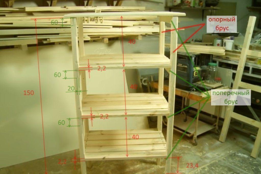 Деревянный стеллаж в готовом виде
