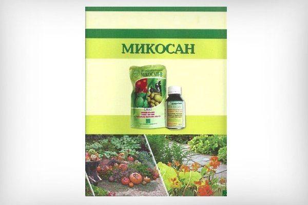 Микосан