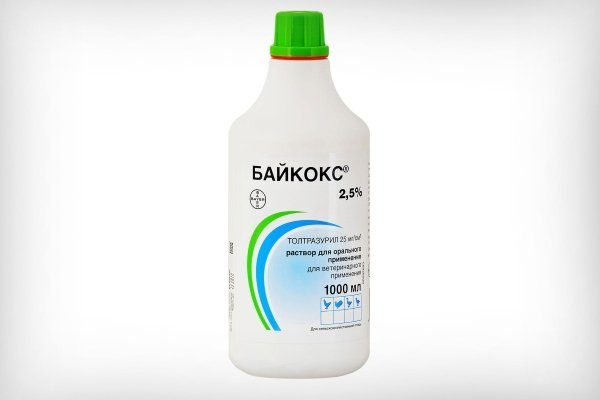 Байкокс