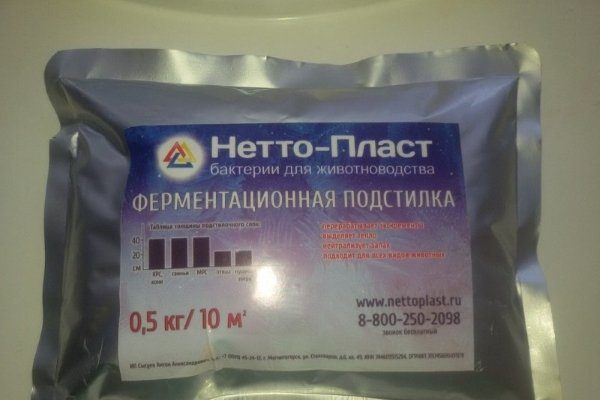 Нетто-пласт - отличный препарат для глубокой подстилки