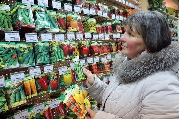 Покупка семян
