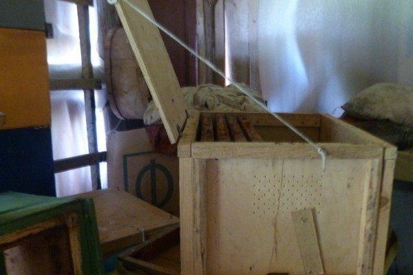 Короб для пчелопакетоа с открытой крышкой