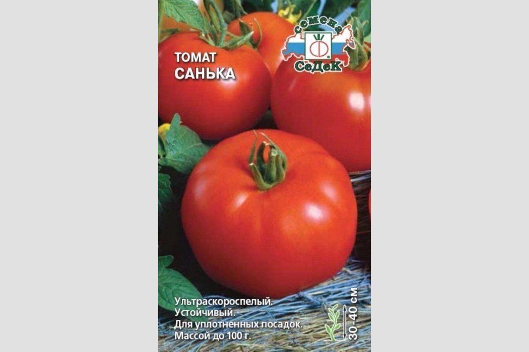 Пакетик семян помидор сорта Санька