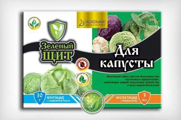 Фунгициды и инсектициды для капусты