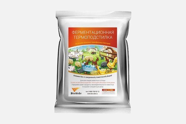 568822146_w449_h430_fermentatsionnaya-termopodstilka-bioside.jpg