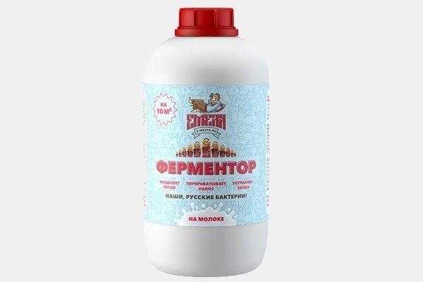 fermentacionnaya-podstilka-emelya-5-sht.jpg