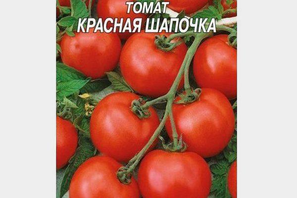 krasnaya-shapochka.jpg