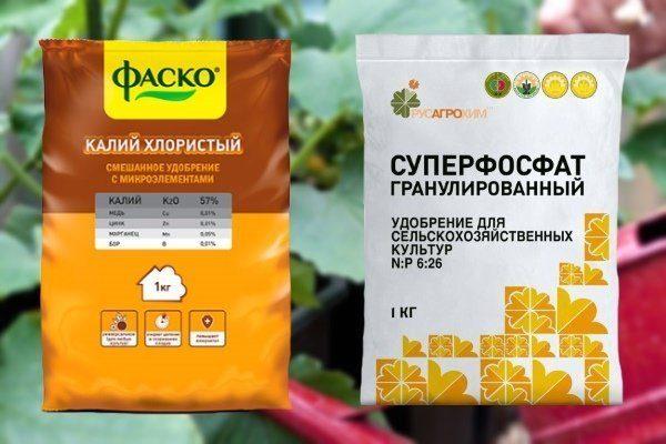 Калий хлористый и суперфосфат