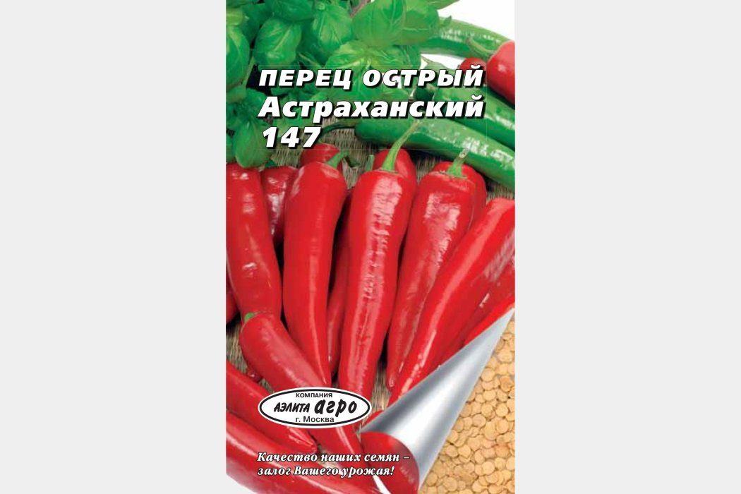 Астраханский 147