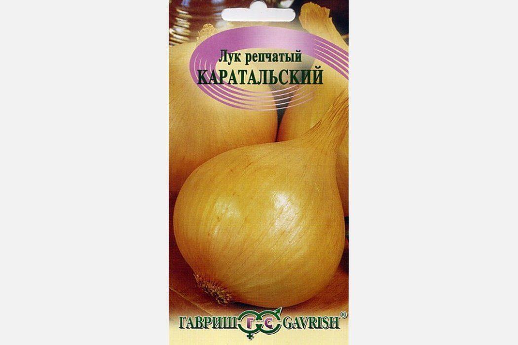 Каратальский