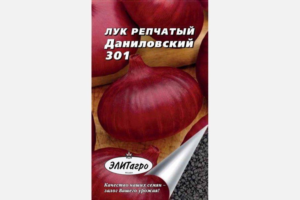 Даниловский 301