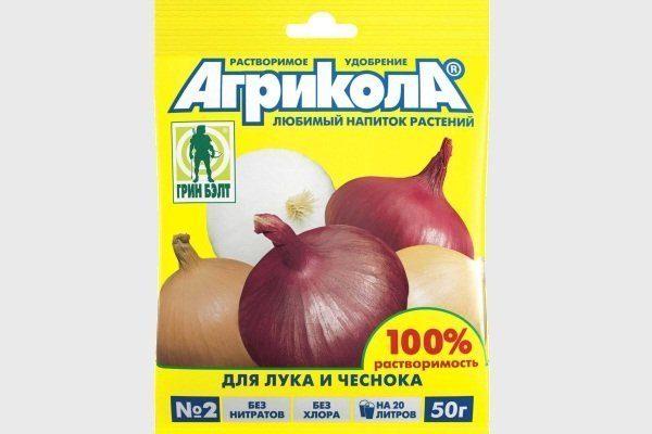 Агрикол-2