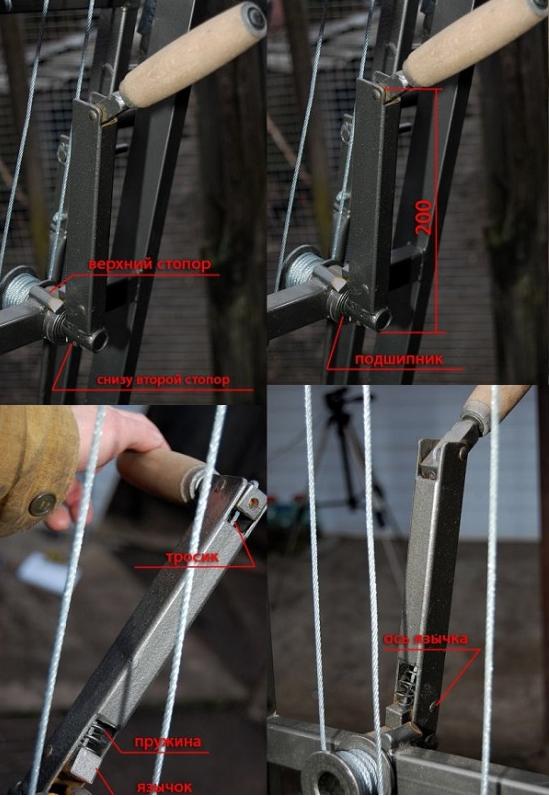 Присоединить рукоятку рычага к металлическому язычку