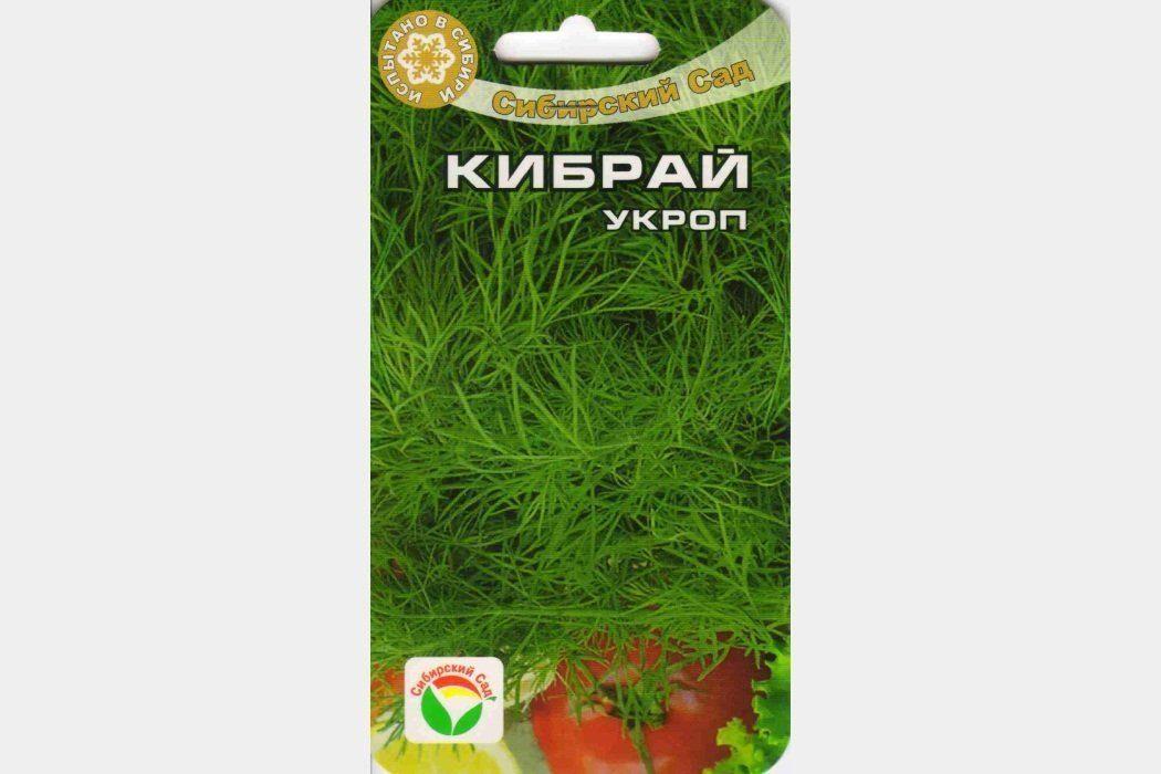 Кибрай