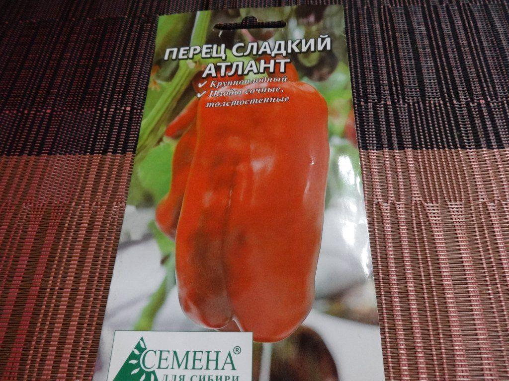 Семена перца Атлант