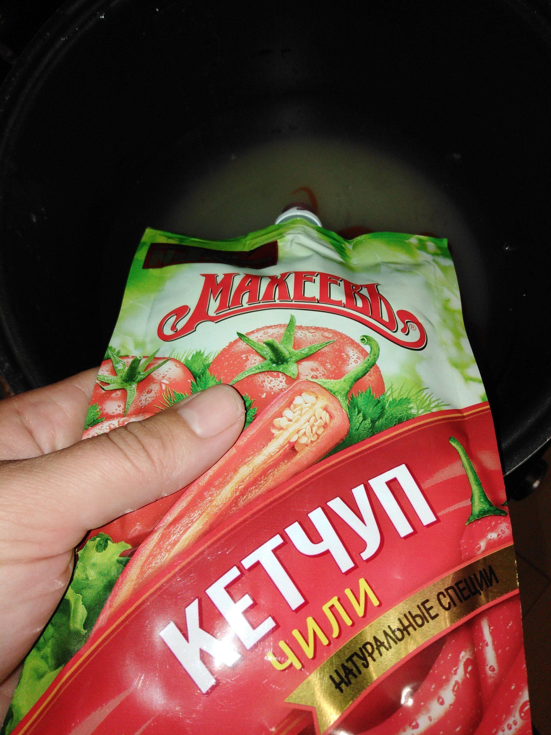 Кетчуп для рассола